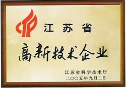 Certificado Jiangsu High-Tech Enterprises